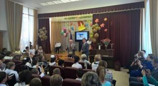 Сопредседатели подмосковного штаба ОНФ посетили дом-интернат в Дмитрове